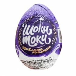 Шоколадное Яйцо Шоки-Токи(Trolls)+сюрприз 20г
