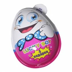 Яйцо подарочное Лаки Бой 4подарка для девочки 40г