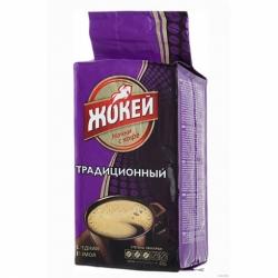 Кофе Жокей Традиционный молотый среднеобж. 250г