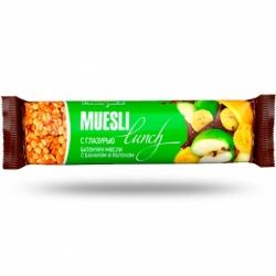 Батончик Muesli lunch бан-ябл.глазир.витамин. 28г