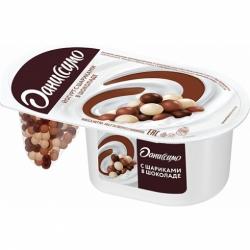 Йогурт Даниссимо Фантазия 6,9% хруст.шар.в шок. 105г