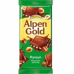 Шоколад Alpen Gold мол. c фундуком 90г