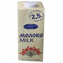 Молоко 2,5% стер.т/брик 1л