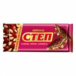 Шоколад Степ мол.с нач.клюкв/арах/карамель 100г